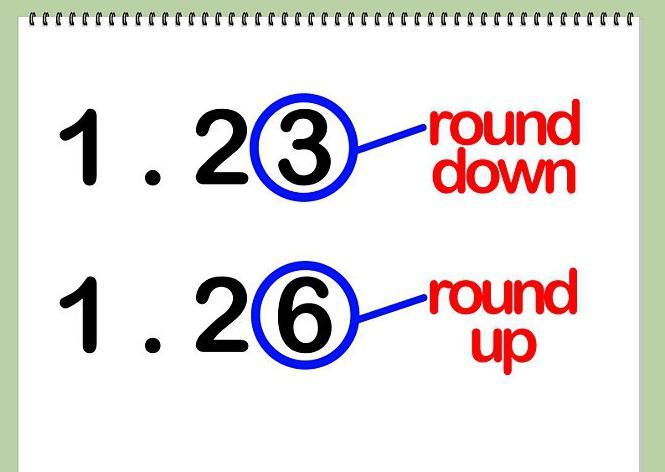 decimal rounding rule
