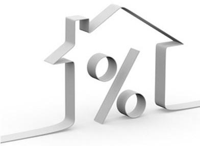 Пример по возврату подоходного налога при покупке жилья