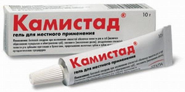 режутся зубы как помочь ребенку лекарства