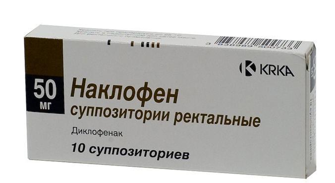 лекарство наклофен инструкция в ампулах - фото 7
