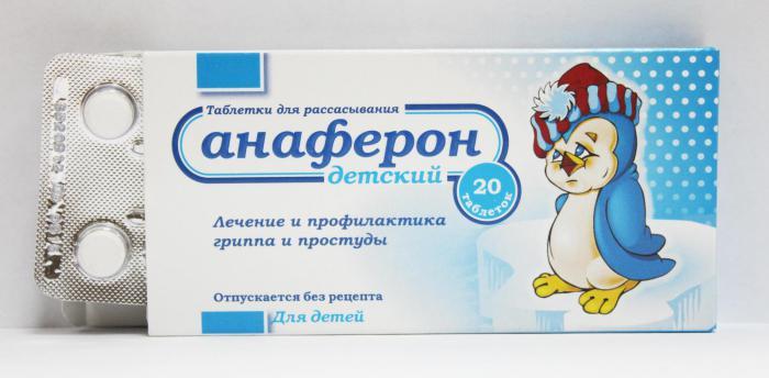 immunomodulators for children under 3 years