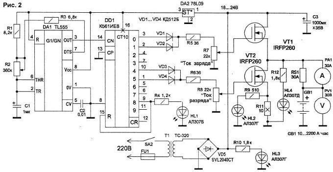 Как восстановить клемму аккумулятора? - Форумы