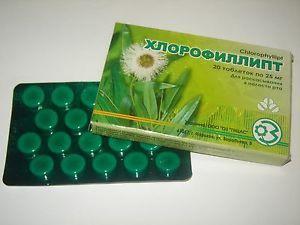 chlorophyllipt application reviews