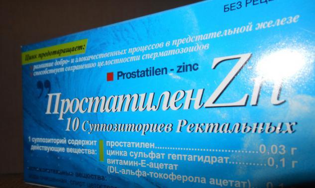 Простатит препараты с цинком простатит и боли в яичках