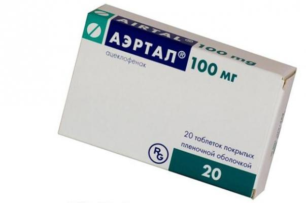 тронак таблетки инструкция по применению цена - фото 8