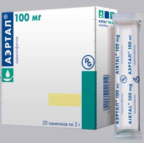 Аэртал при ревматоидном артрите отзывы
