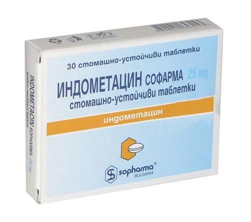 Индометацин В Ампулах Инструкция