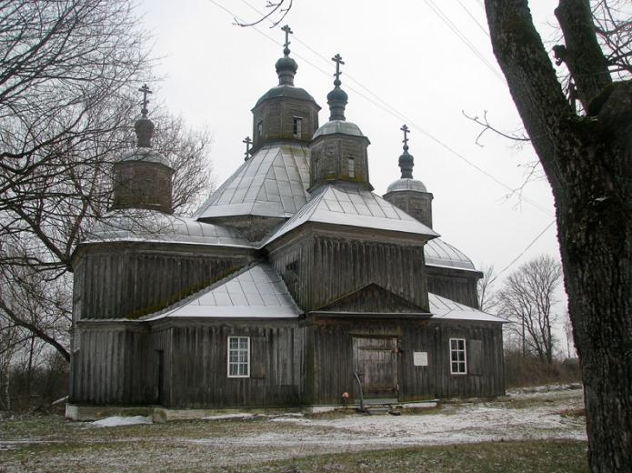 Old Russian Old Believers Church