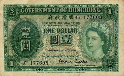 гонконгские доллары