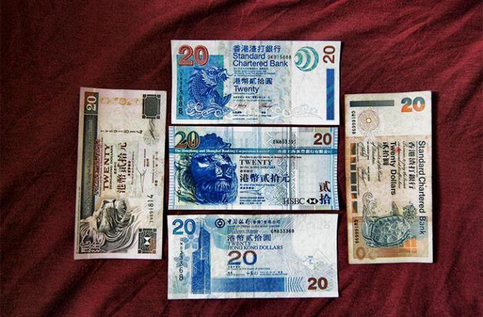 разнообразие гонконгских долларов