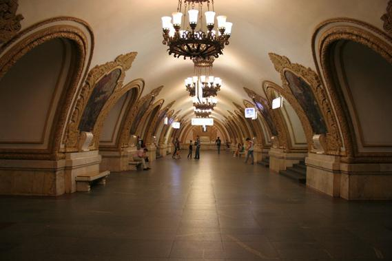 Kiev station which metro station