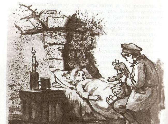 Короленко в дети подземелья читать полностью с картинками