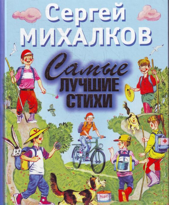 Biography of Mikhalkov Sergey Vladimirovich