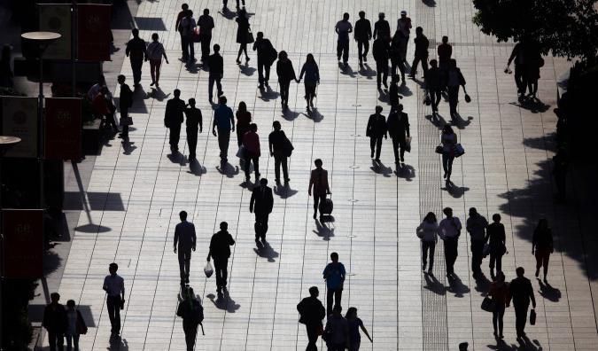 vertical social migration is