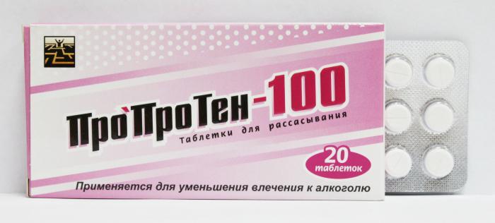 как называются таблетки от глистов для людей
