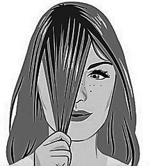 подстричь саму себя