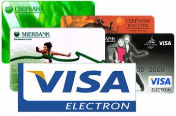 Карты Visa (Сбербанк) и их обслуживание