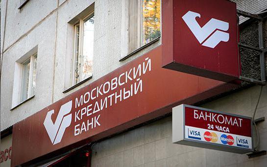 О банке «Московский Кредитный Банк»