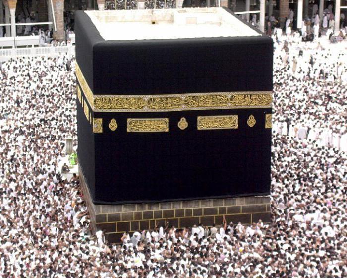 biography of the prophet Muhammad
