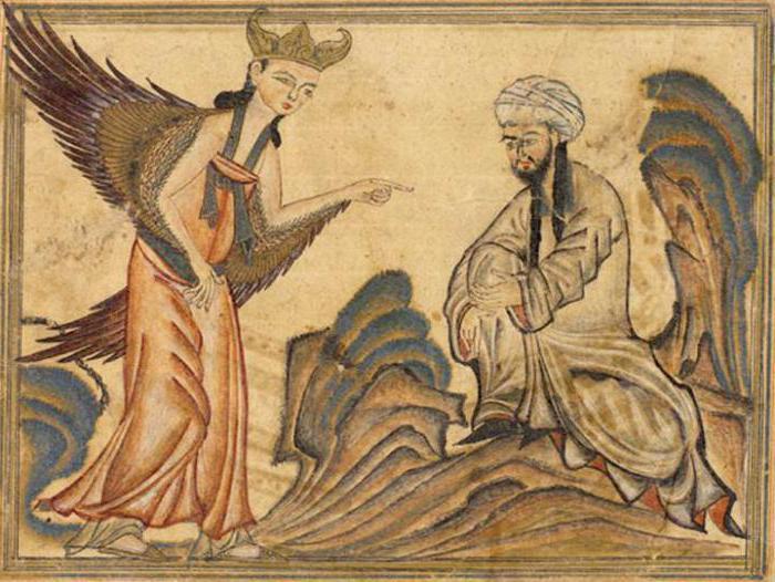Prophet Mohammed photo