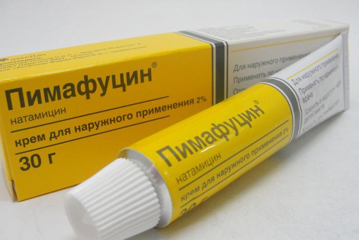 Пимафуцин мазь от молочницы