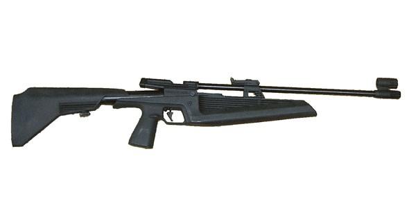 air rifle IZH-61