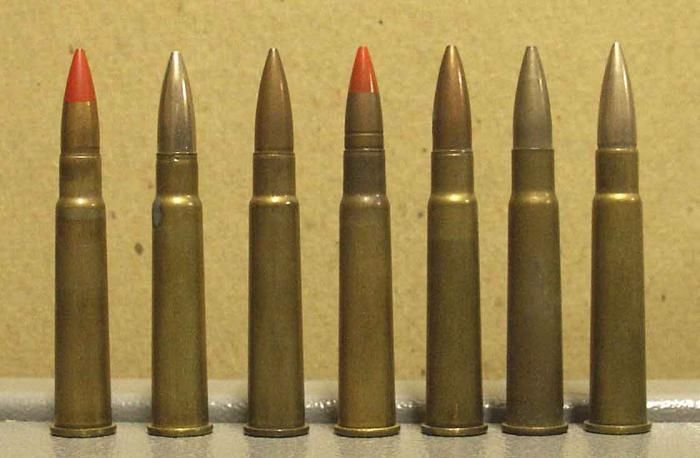 military ammunition