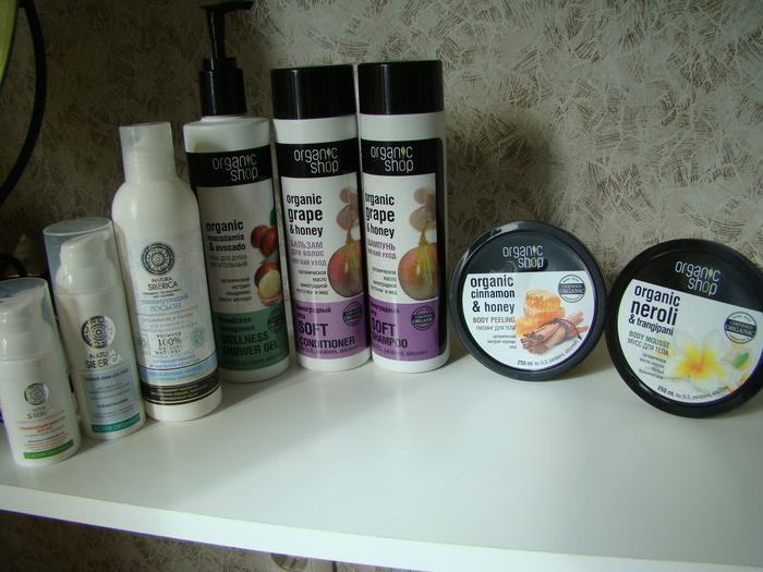 cosmetics organic shop