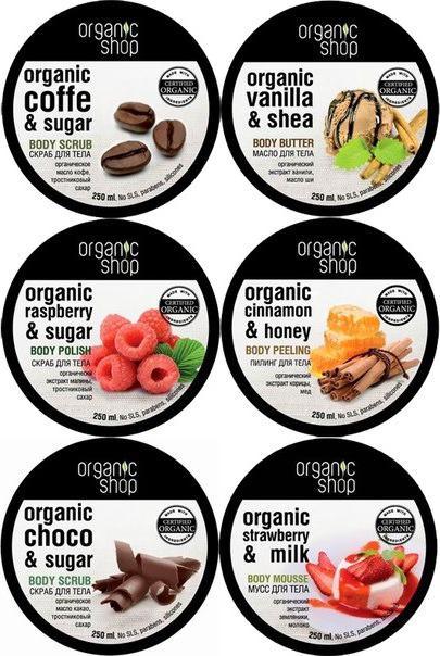 cream organic shop