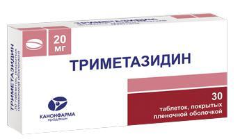 trimetazidine indications
