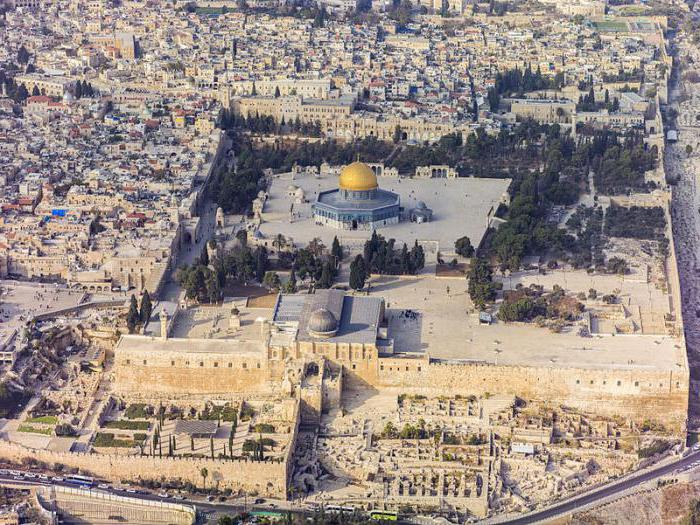 what is the name of the Muslim shrine on the temple mount