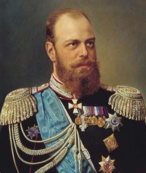 Александр 2 внешняя политика презентация - 344