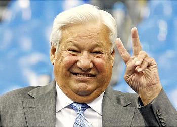 Boris Yeltsin years of rule