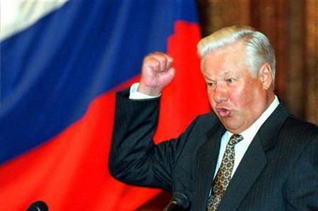 B.N. Yeltsin years of rule