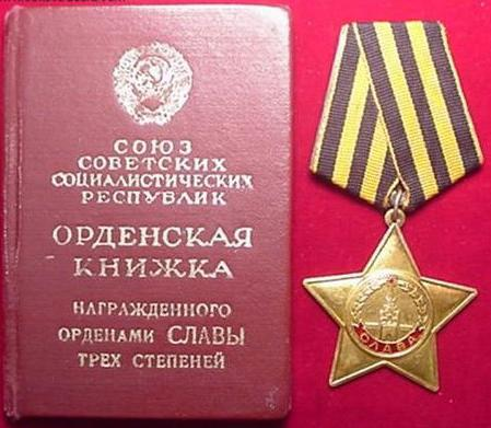 Order of Glory 1 degree