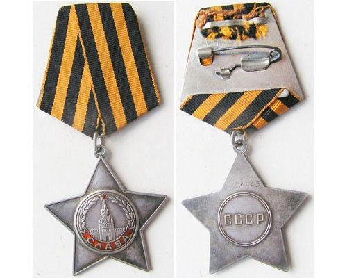 Order of Glory 3 degrees of war