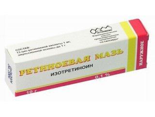 Retinoic anti wrinkle ointment reviews