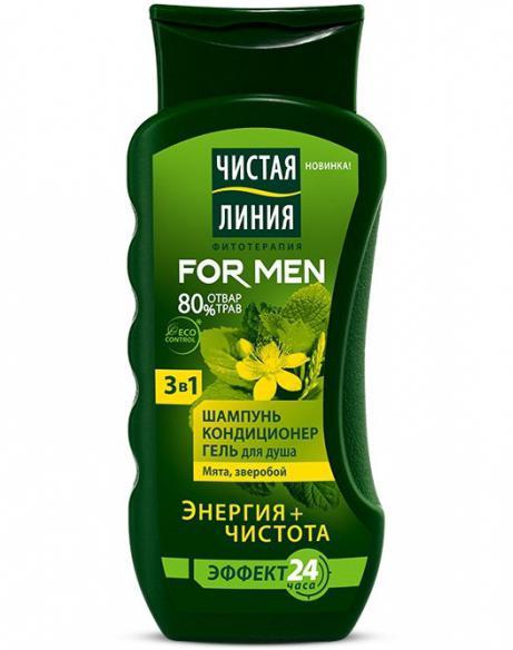 Масло матрикс для волос купить новосибирск