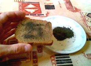черная соль четверговая