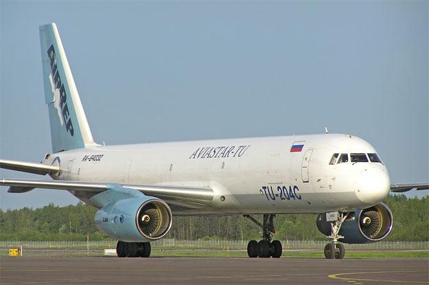 Russian passenger aircraft