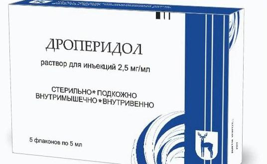 препарат дроперидол