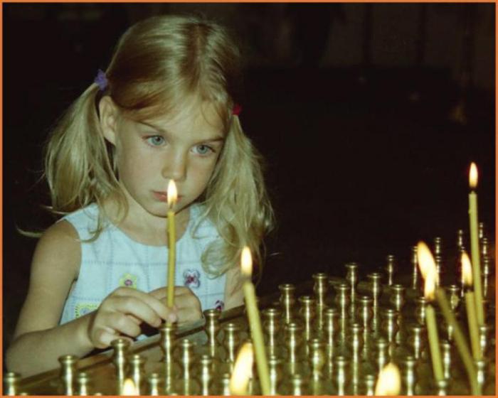 The All-Tsaritsa Prayer