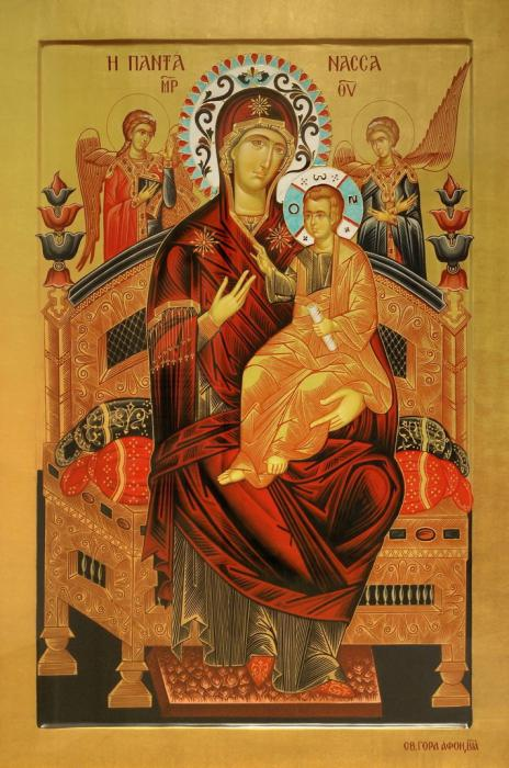 prayer to All-Tsaritsa in Oncology