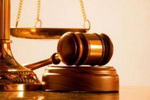 Понятие административного правонарушения формальный и юридический составы административного правонарушения