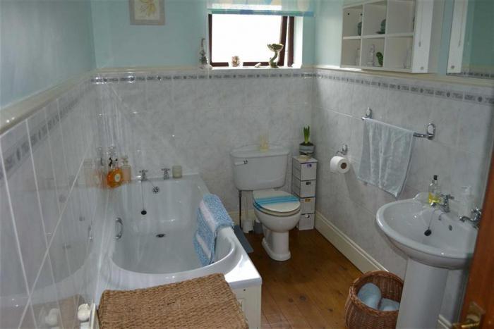 ванна с совмещенным санузлом