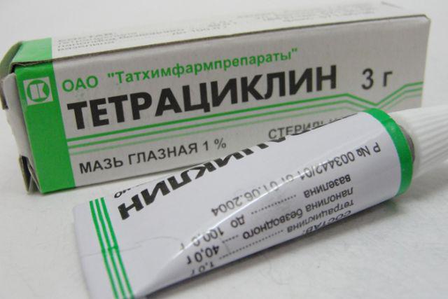 тетрациклиновая мазь от аллергии