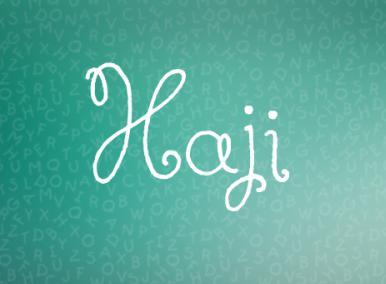 изображение фото с именем гаджи бутылочки