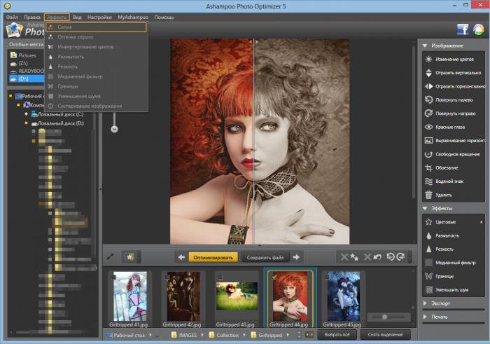 фотокниги можно лучшее приложение для улучшения качества фото всего его