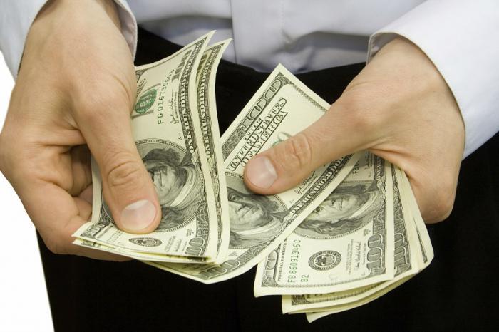 к чему снятся деньги бумажные много