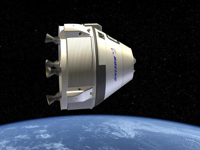future spaceships photo